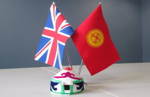 The delegation of Kyrgyz Parliament Members will visit UK