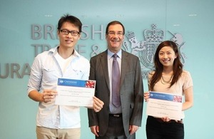 Applications for 2014/15 Chevening Scholarships are now open in Taiwan