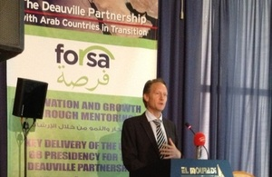 Launch of Forsa mentoring initiative in June 2013