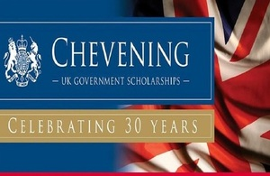 Celebrating 30 years of Chevening