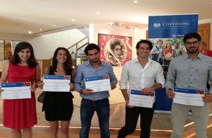 Lebanese Chevening Scholars