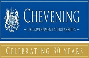 Chevening Scholarships in Kyrgyzstan