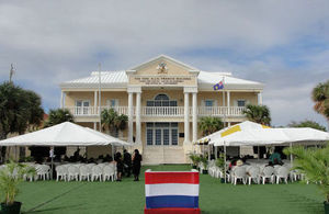The House of Assembly building on Grand Turk