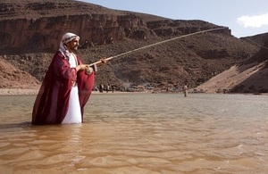 Still from Salmon Fishing in the Yemen