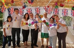 Sukkoth 2013