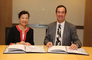 英國與台灣簽署智慧財產權合作備忘錄