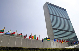 Flags of member nations fly outside the General Assembly building at the United Nations headquarters in New York.