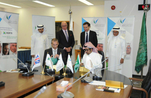 Lord Green at the signing of a technology partnership between a Saudi and UK firm at the King Abdulaziz City for Science & Technology