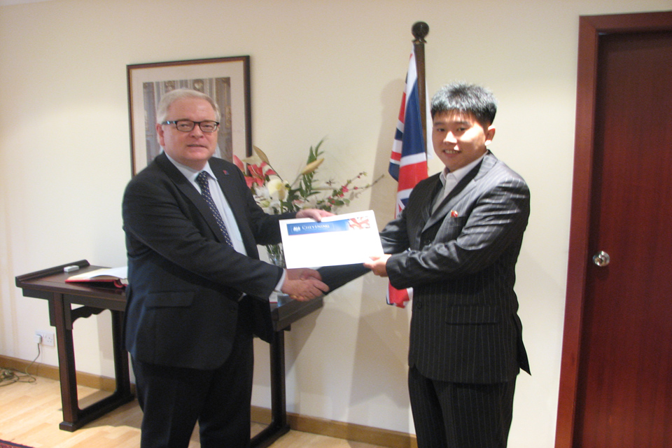 British Ambassador Mike Gifford with Ri Chung Song