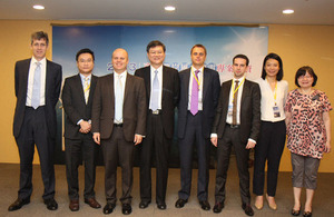 2013 UK-Taiwan Offshore Wind Project Financing Seminar