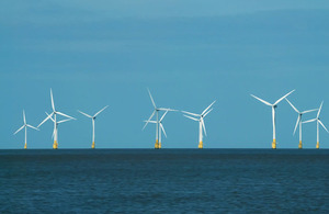 S300 off shore wind farm resized
