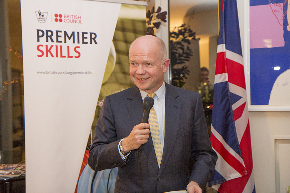 Foreign Secretary William Hague addresses the guests.