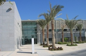 British Embassy Doha