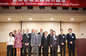 2013 Taiwan-UK Low Carbon and Sustainable City Forum