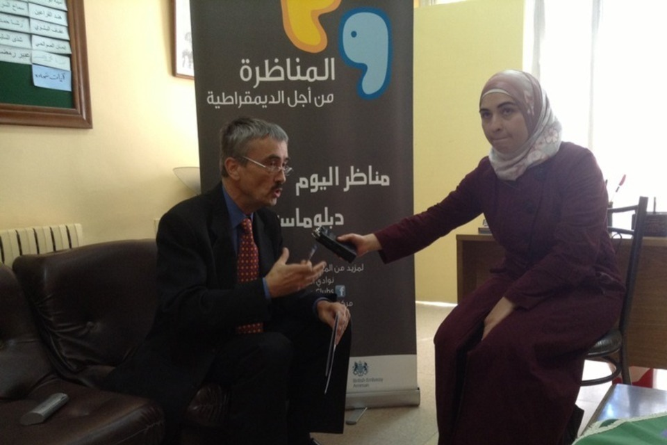 Interview with the British Ambassador Peter Millett  on Radio Farah al Nas regarding the Arab Partnership funded project with Princess Basma Youth resource Centre