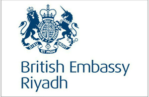 British Embassy Saudi Arabia