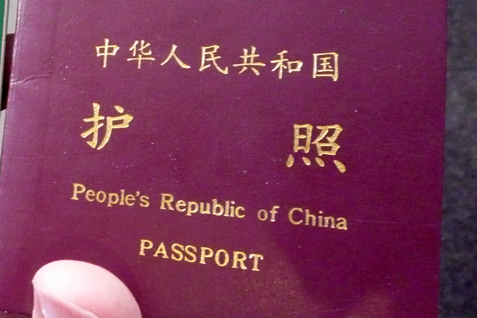 Chancellor Announces Simplified Visa Applications For Chinese Visitors Gov Uk