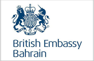 British Embassy Bahrain