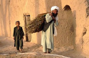 Afghan villagers in Musa Qal'ah, Helmand province (stock image)