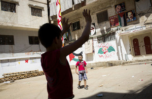 Palestinian refugees from Syria play in the Shatila refugee camp, Beirut, Lebanon. Picture: Andrew McConnell/Panos