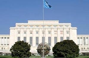 The UN Building in Geneva