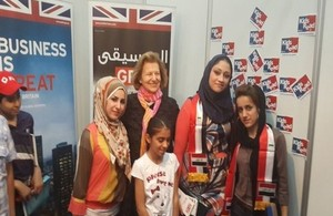 Baroness Emma Nicholson of the Iraq Britain Business Council meets some young Iraqis at the Baghdad International Trade Fair – October 2013