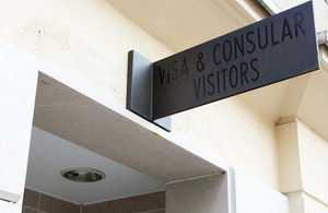 British Embassy Vienna - Consular Section sign