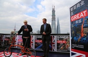On 16 October, the Mayor of London took to a Brompton bike at an event hosted by Consul General to promote the strength of British exports to China in Shanghai.