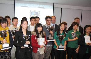Taiwanese students who attended Kingdom Education summer programme received awards.