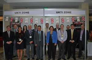 UK companies group photo