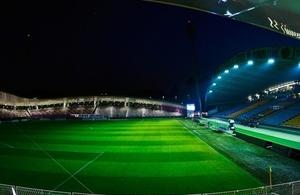 Ljudski vrt stadium