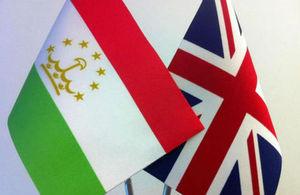 Tajikistan Day in the United Kingdom