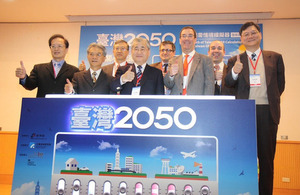Cooperating with the UK, Taiwan launched the Taiwan 2050 Calculator, only the fifth worldwide, after the UK, Belgium, China and South Korea.