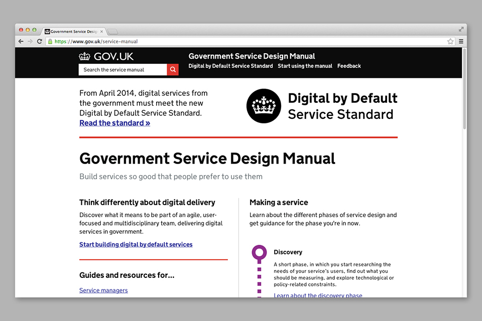 screenshot of service manual