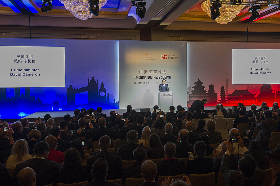 The Prime Minister gives a speech at the British Business Embassy in Beijing