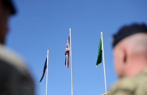 Joint Force Support flag-changing ceremony at Camp Bastion, southern Afghanistan [Picture: Sergeant Dan Bardsley, Crown copyright]