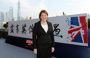 Maria Miller in China