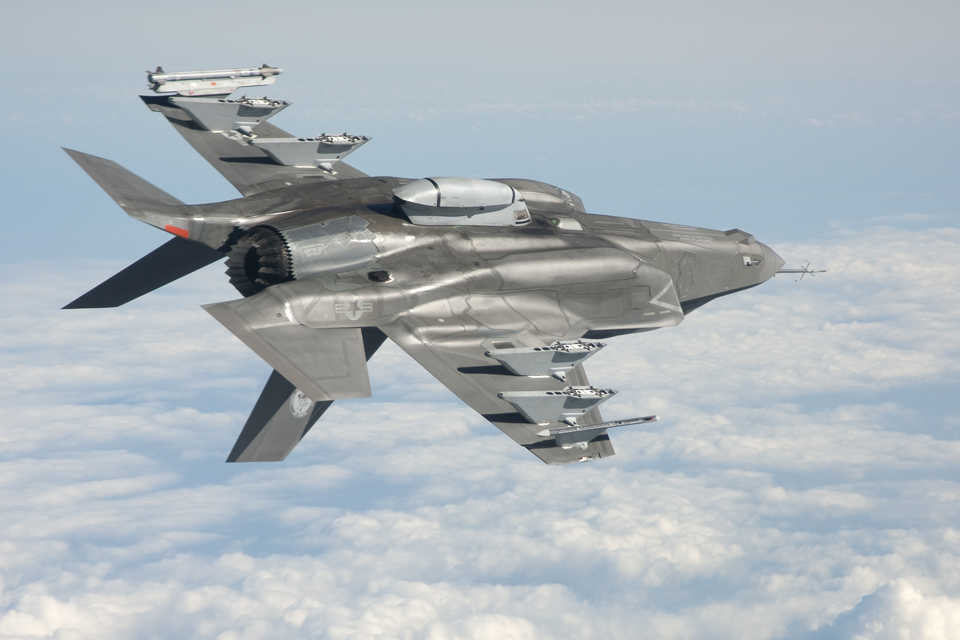 F-35B Lightning II aircraft in flight