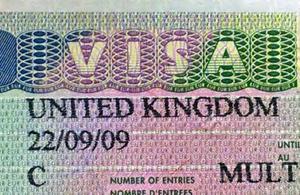 تأشيرة