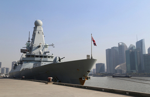 HMS Daring on the bund