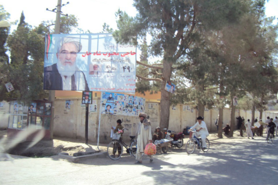 Parliamentary election campaign posters in a Lashkar Gah street.