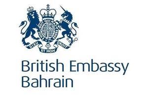 Ambassador Iain Lindsay OBE on UN Human Rights Day