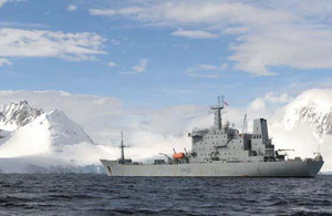 HMS Scott anchored in Neumayer Channel, Antarctica