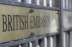 British Embassy Rome
