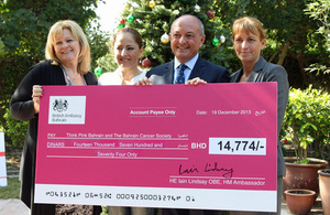 Deputy Head of Mission Russ Dixon presented cheques totalling 14,774 BD