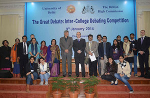 The GREAT DU inter college debate