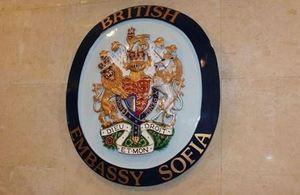 British Embassy Sofia