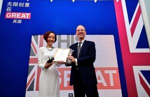 UK Ambassador to China, Sebastian Wood and celebrity host Chen Luyu