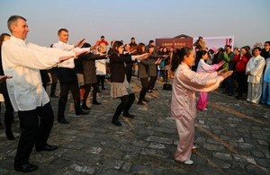 Taichi at Nanjing city wall