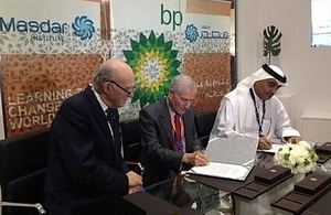 Vince Cable witnesses signing of a multi-year Technology Innovation Collaboration Agreement between Masdar Institute and BP